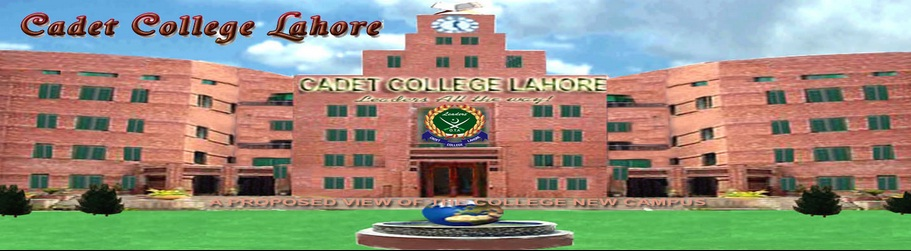 Cadet College Lahore Admission Entry Test 2016 Results