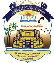 BISE DG Khan Board 9th and 10th Class Roll No Slips 2014 Online Download