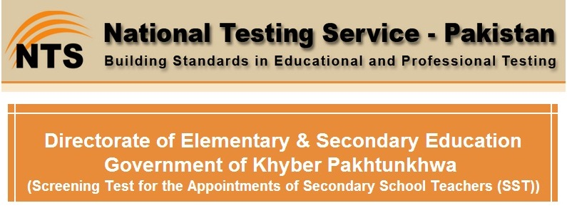 KPK SST jobs 2014 NTS Test Result and Answer Key