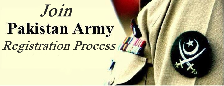 Join Pak Army Online Registration Process 2014