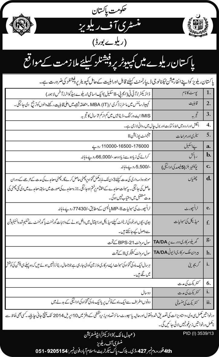 Pakistan Railways Jobs 2014 For Computer Professional for IT Dept.