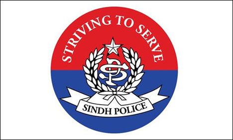 Sindh Police Constable Online Test 2017 Preparation Sample