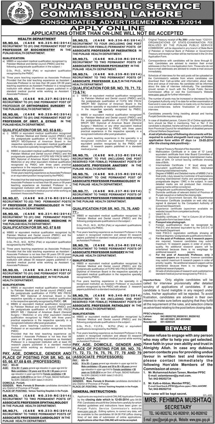 PPSC Lahore Health Department Professors Seats Online Test Mcqs Preparation Subject Wise
