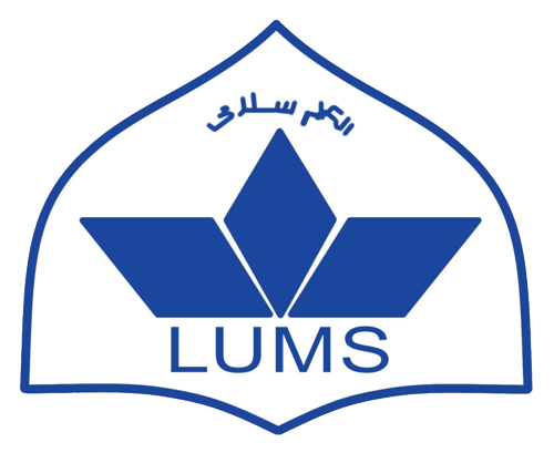 LUMS Entry Test Online Preparation