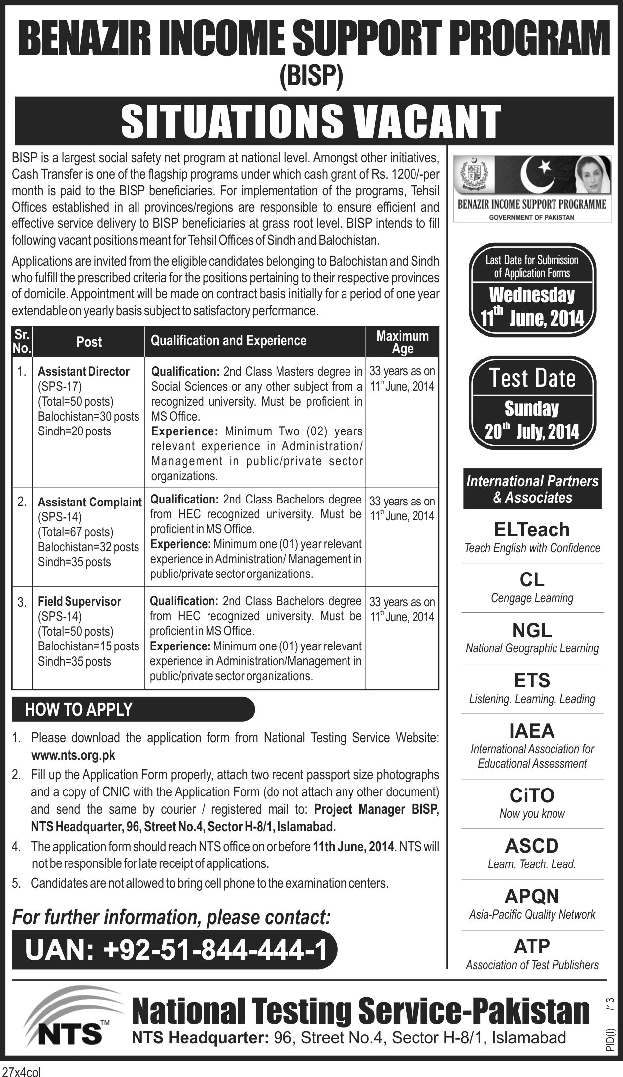 BISP Program Recruitment NTS Test 2014 Online Preparations Application Form Result Answer Key