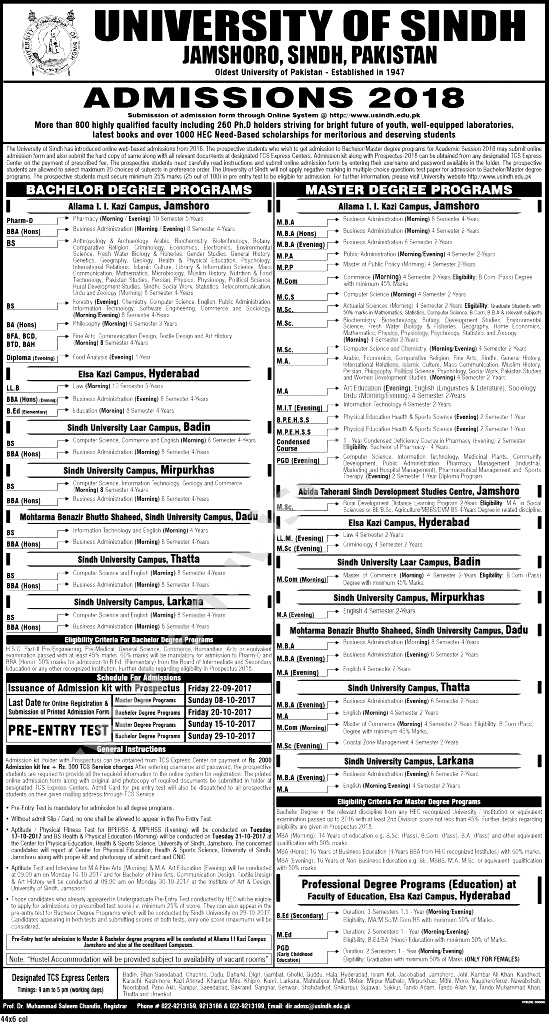University of Sindh Admission 2018