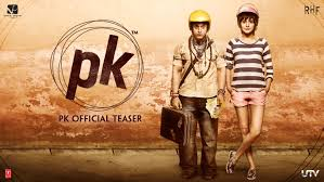 Heroine of Movie PK