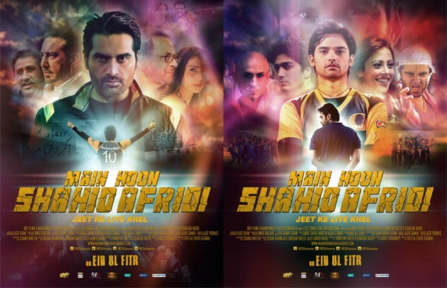 Pakistani Movie Main Hoon Shahid Afridi
