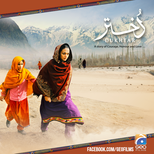 Pakistani Movie Dukhtar