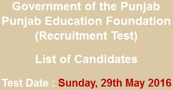 PEF Jobs NTS Test 2016 Result