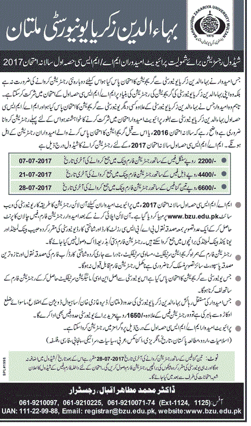BZU BA BSC Registration New 2017