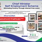 CM Punjab Self Employment Scheme 2017 Registration Eligibility Criteria