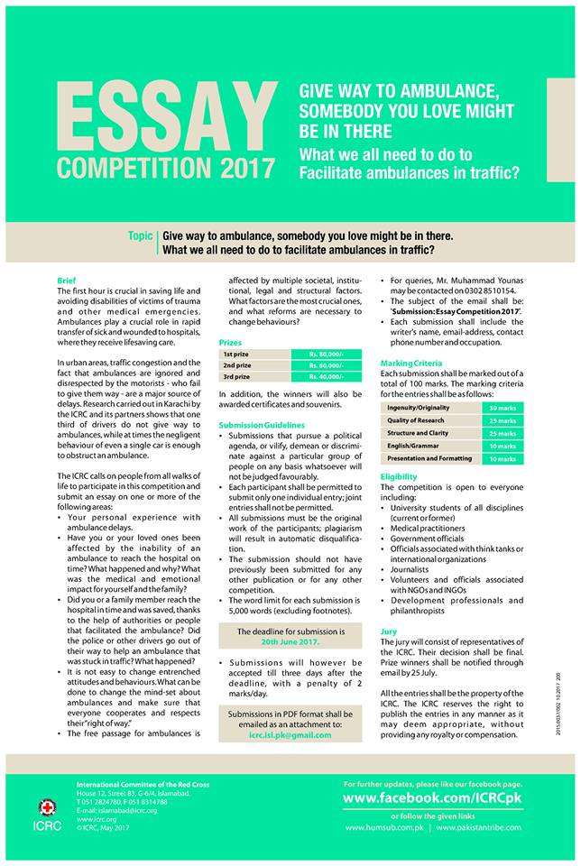 ICRC Essay Competition 2017
