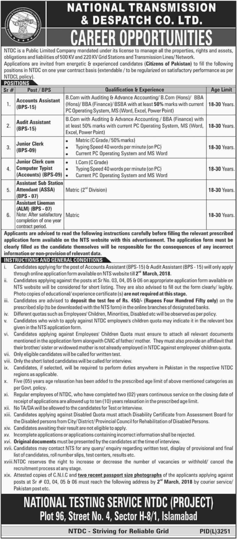 NTDC Jobs Roll Number Slips Result Answer Key