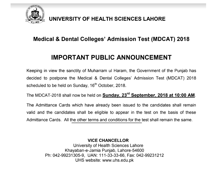 University of Health Sciences Entry Test 2018-2019 Dates Schedule