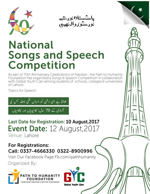 National songs and speech competition 2017