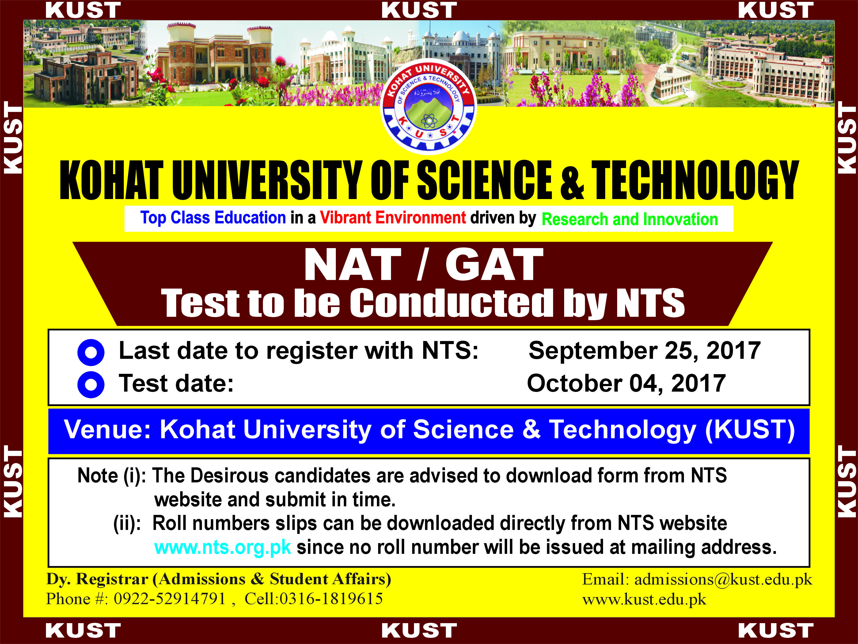 Phd admission in ms university 2017