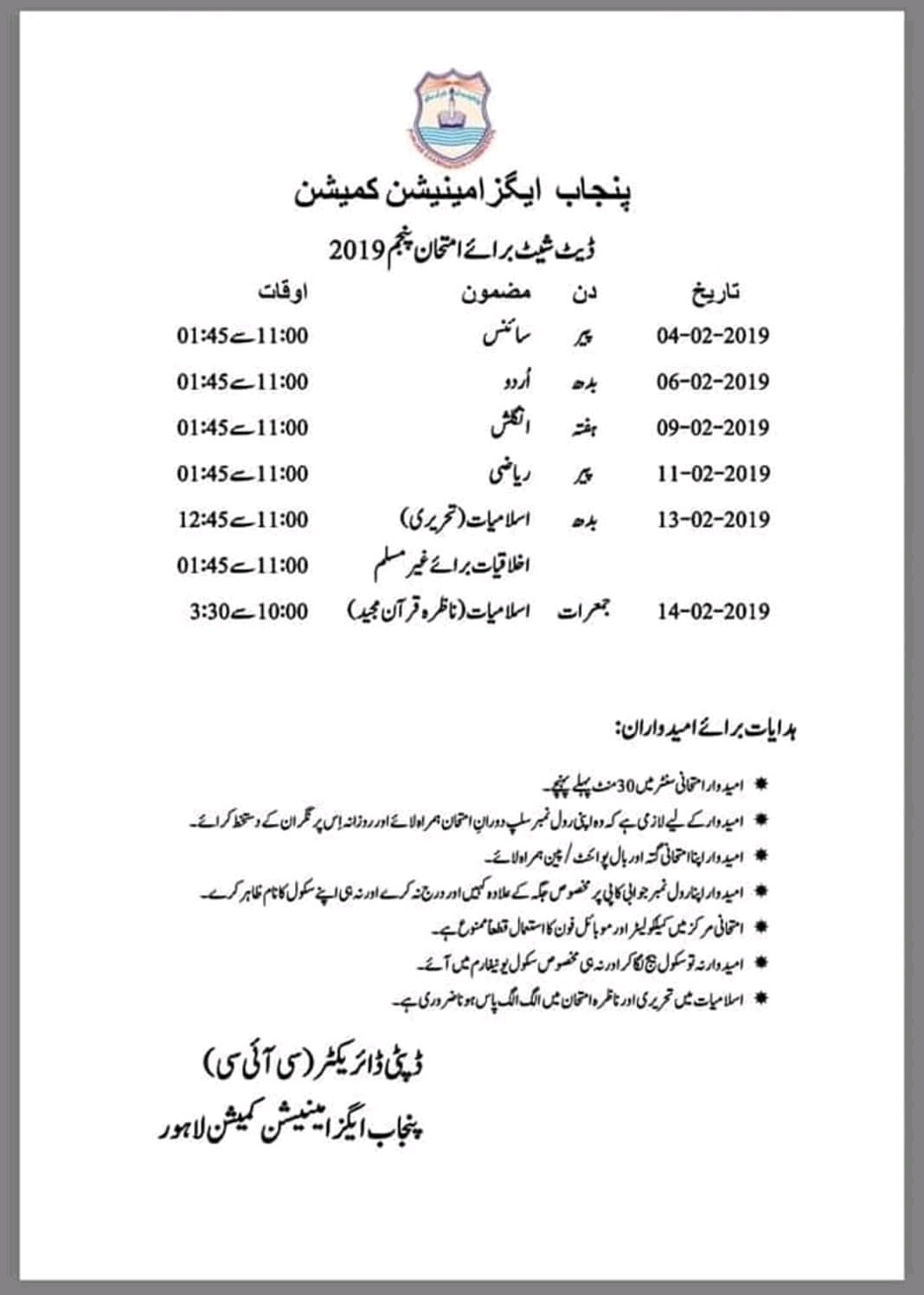 examination dates 2019 - psychologyarticles info
