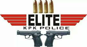 Elite Police Force Test Preparation
