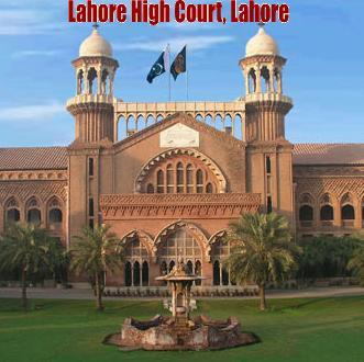 Lahore High Court Junior Clerk DEO jobs 2018
