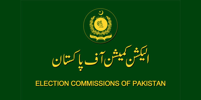 Check Vote Registration by SMS Online