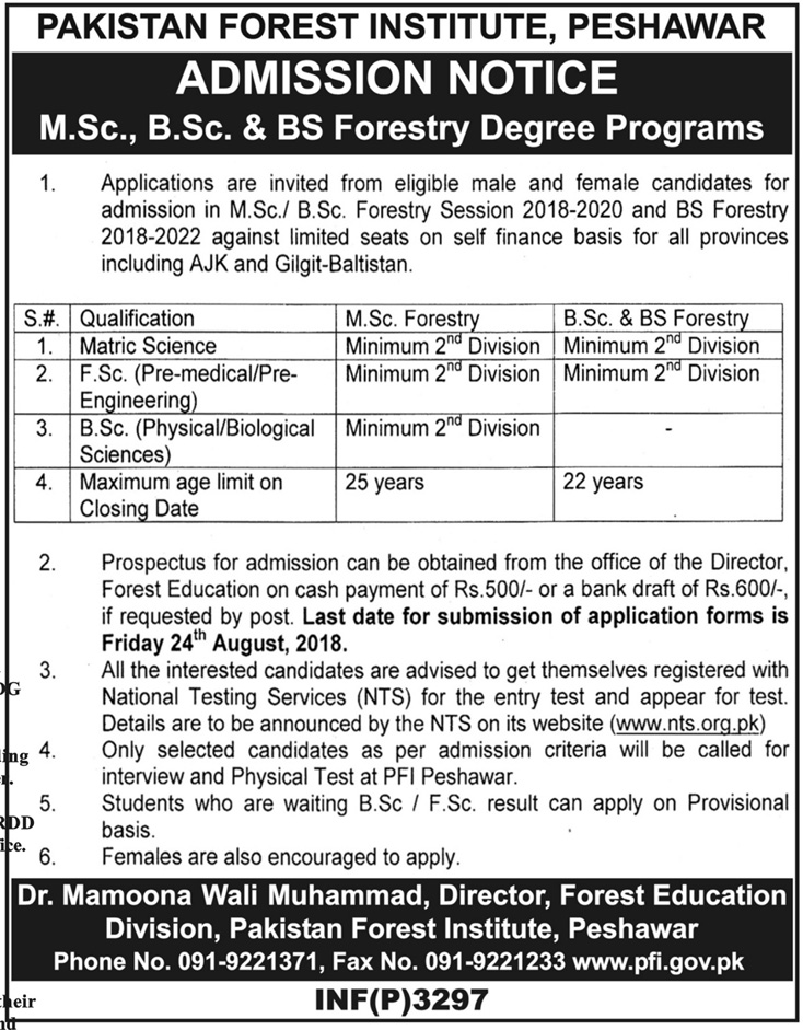 Pakistan Forest Institution Admission 2018