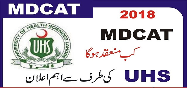 MDCAT Test 2018-2019 Schedule Dates UHS Roll no slips