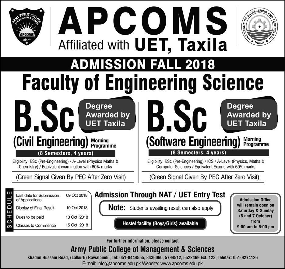 APCOMS BSc Civil Software Engineering Admission 2018-19 Apply Online
