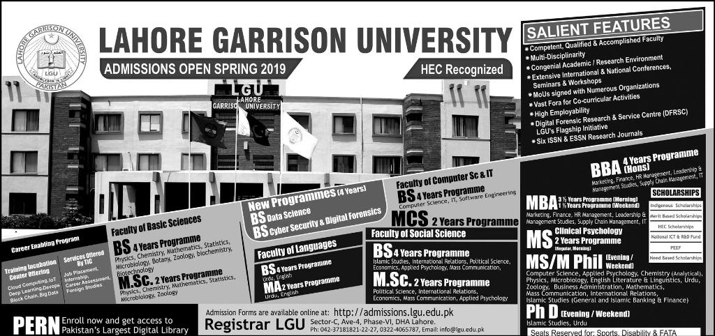 Garrison University Lahore Admission 2019 Application Form
