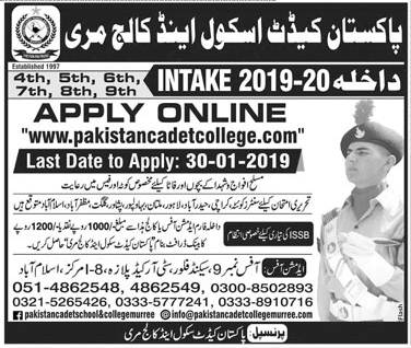 Cadet College Murree Admission 2019 Online Entry Test Preparation