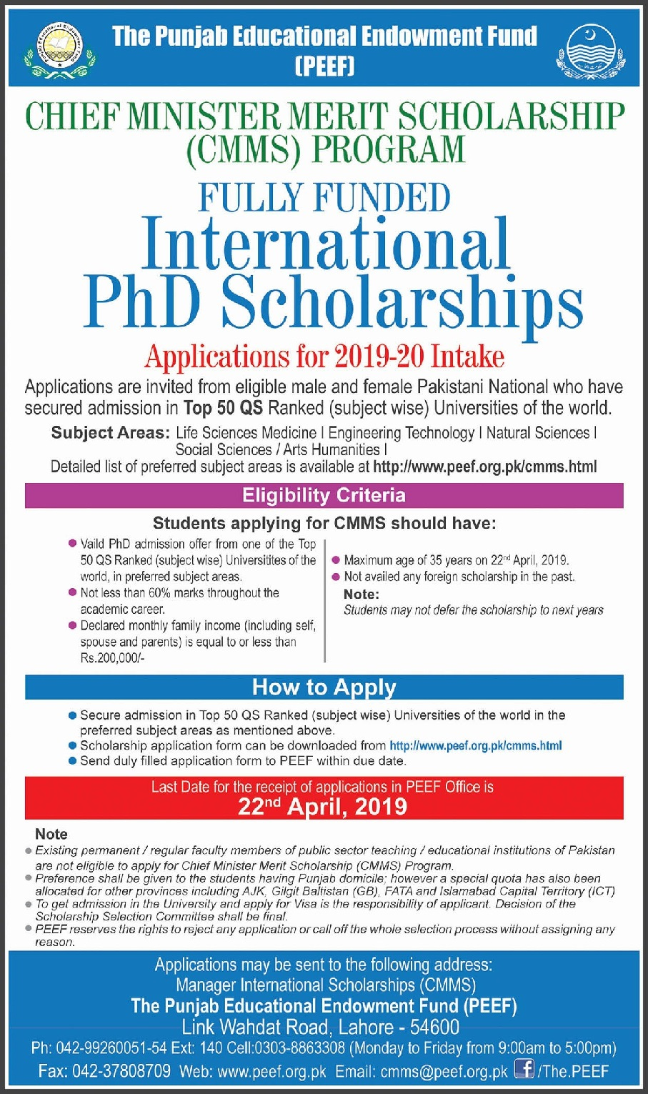 Punjab CM Scholarships 2019-20 PEEF for International Phd Apply online Download Application Forms