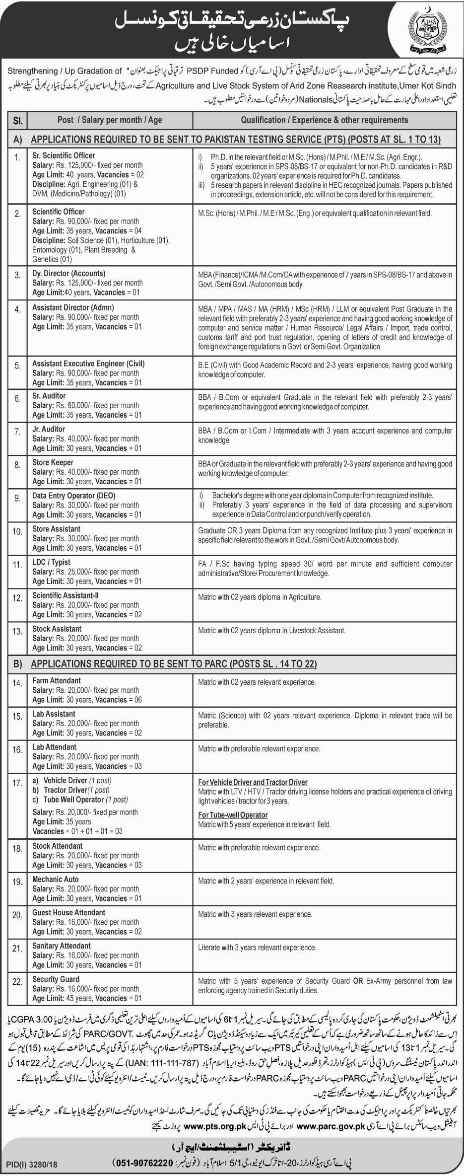 PTS PARC Jobs 2019 Preparation Mcqs Online
