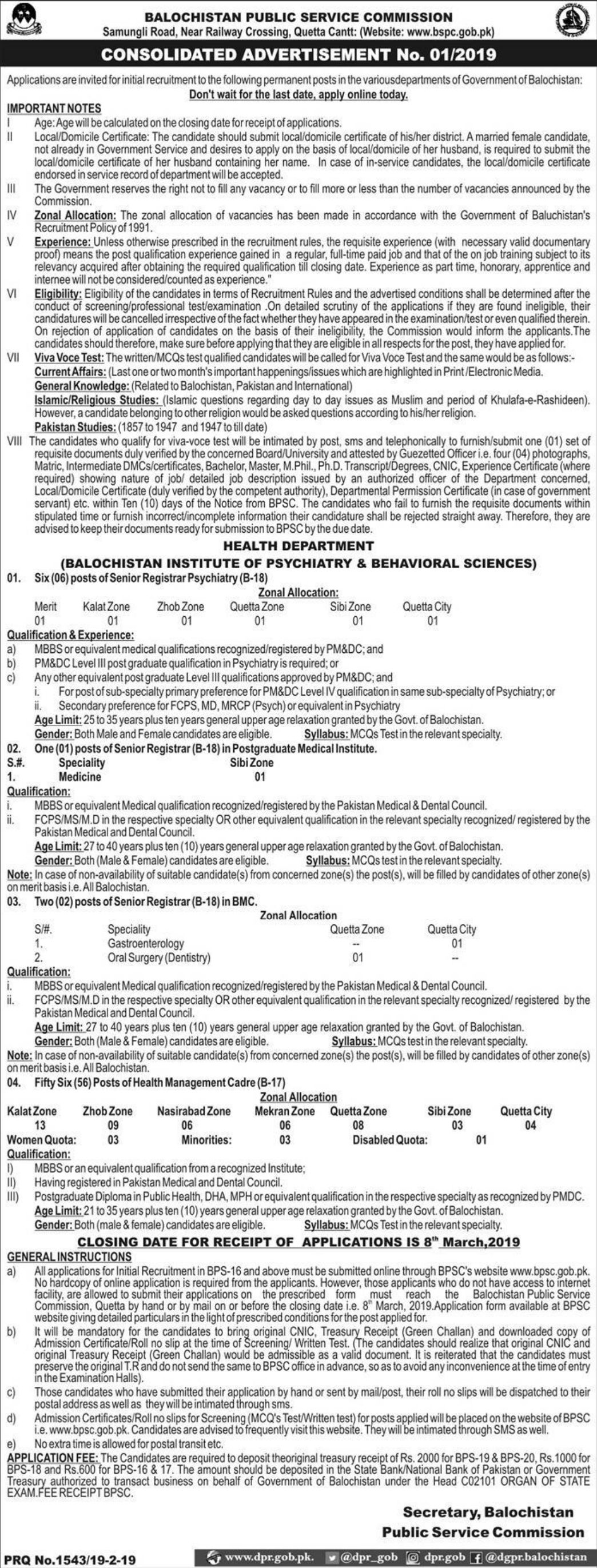 BPSC Health Department Jobs 2019 Apply Online Roll Number Slips Balochistan Public Service Commission