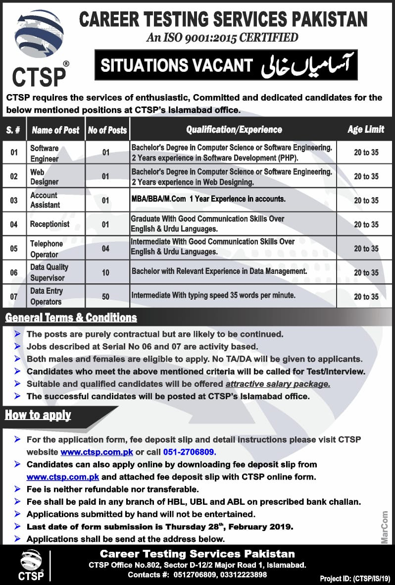 CTSP Islamabad Jobs 2019 Download Application Form Roll Number Slip