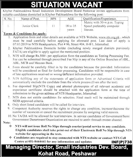 Small Industries Development Board KPK Jobs 2019 NTS Application Form Roll Number Slips