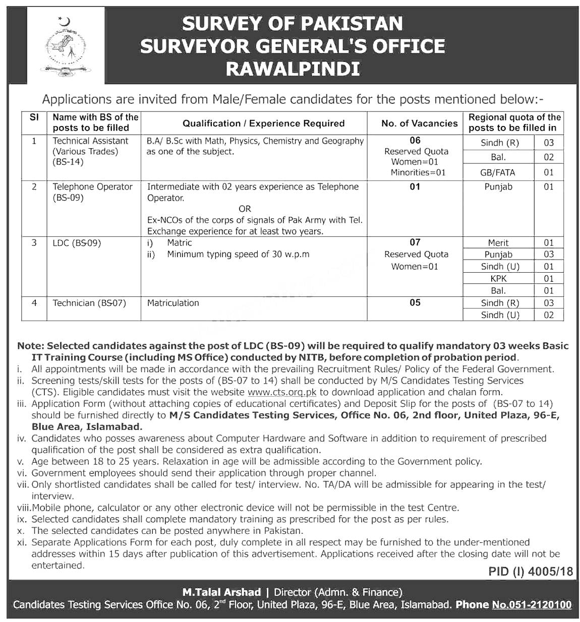 Surveyor General Office Rawalpindi Jobs 2019 CTS Test Application Form Candidates List