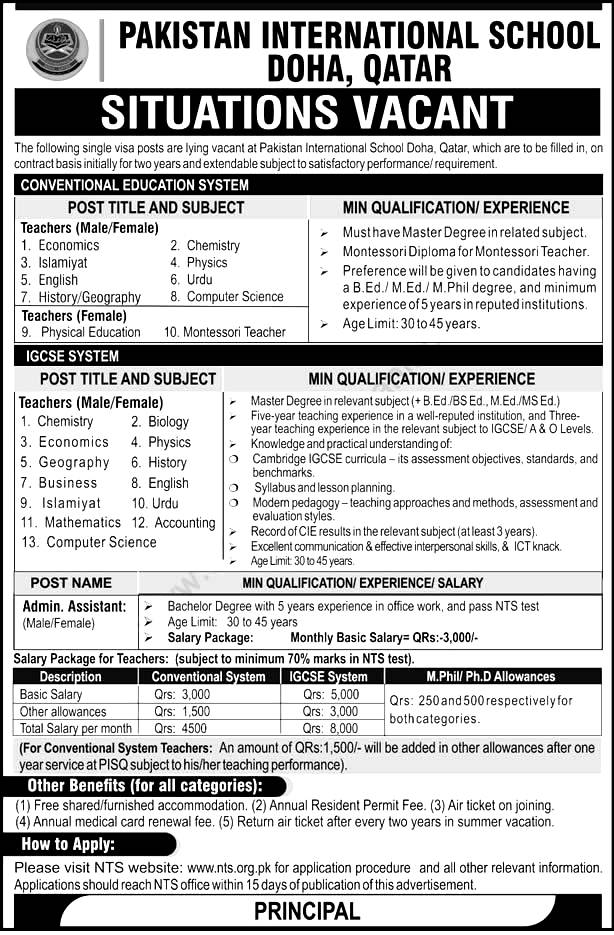 Pakistan International School Doha, Qatar NTS Jobs 2021