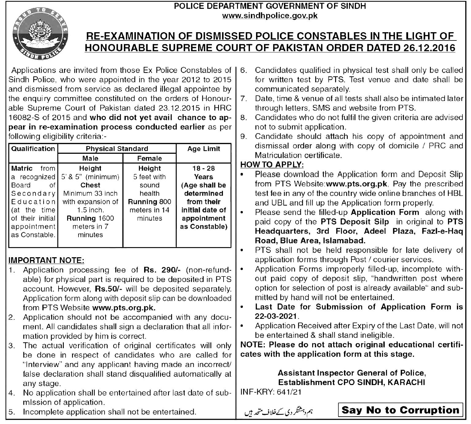 Sindh Police Constable PTS Jobs 2021 Form Roll No Slip Paper Pattern