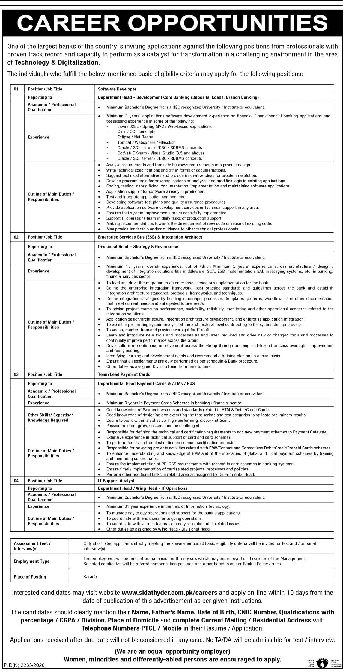 NBP National Bank of Pakistan Jobs 2021 Apply Online Eligibility Criteria Interview Dates