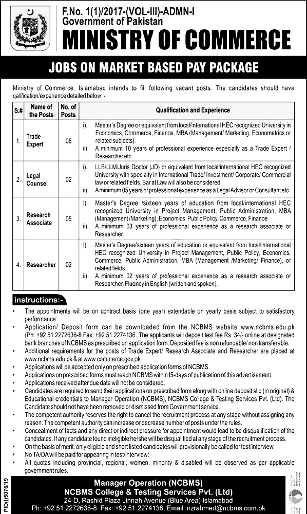 Pakistan Ministry of Commerce NCBMS Jobs 2021 Apply Online Eligibility Criteria