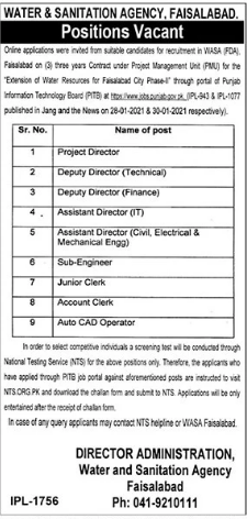 Water and Sanitation Agency NTS Jobs 2021 Apply Online Eligibility Criteria