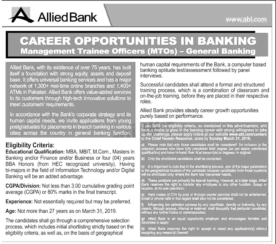 Allied Bank Management Trainee Officer Jobs 2021 Apply Online