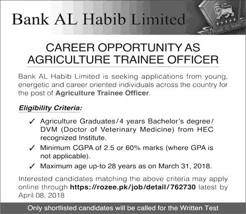 Bank Al Habib Agriculture Trainee Officer Jobs March 2021 Apply Online