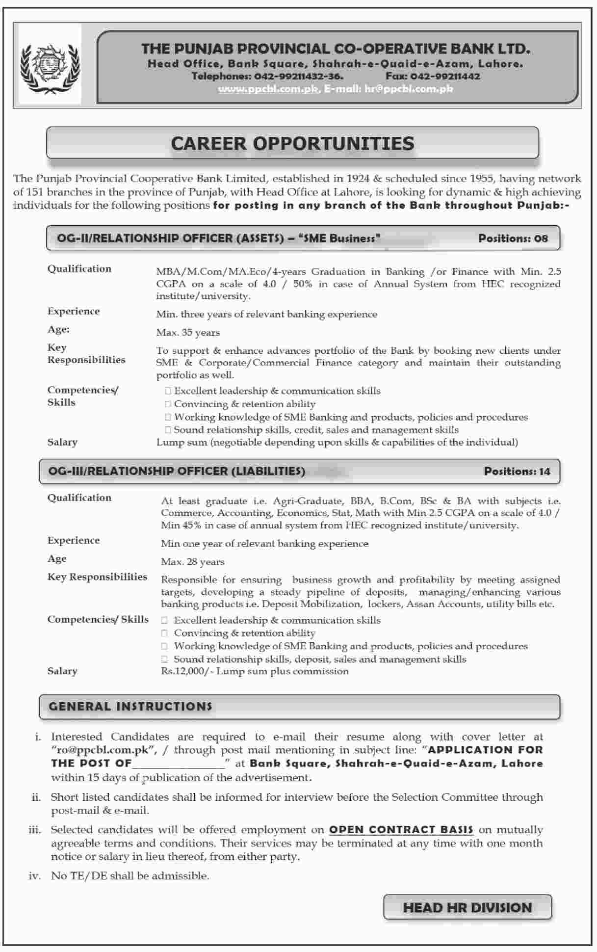 Punjab Provincial Co Operative Bank Ltd Jobs 2021 Apply Online