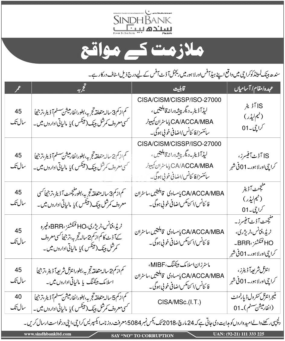 Sindh Bank IS Audit Officers March Jobs 2021 Apply Online