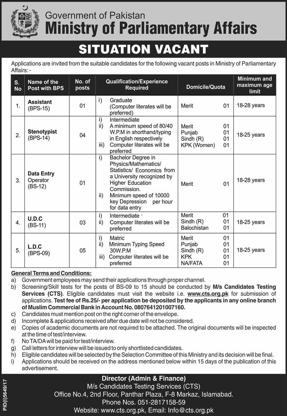 CTS Ministry of Parliament Affairs Jobs 2021 Download Application Forms