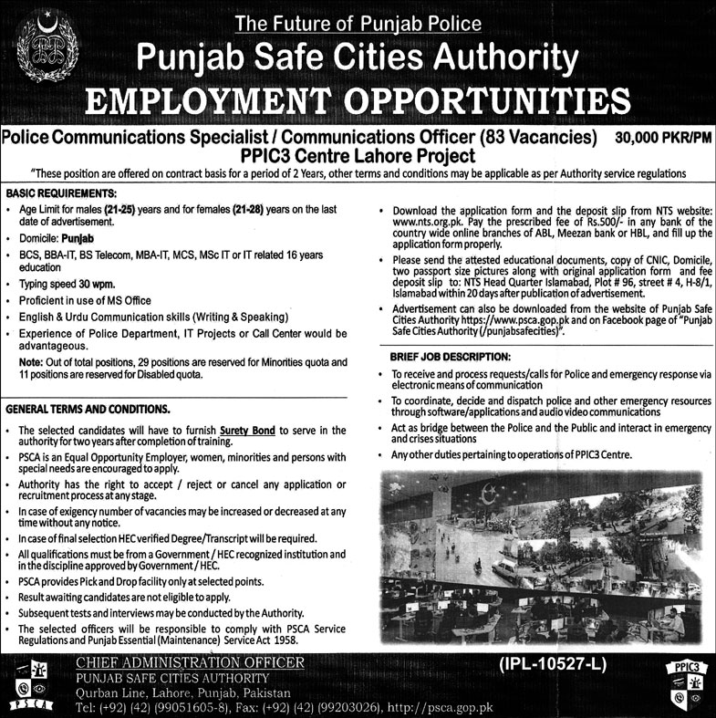 Punjab Police Safe Cities Authority NTS Jobs 2021 Apply Online