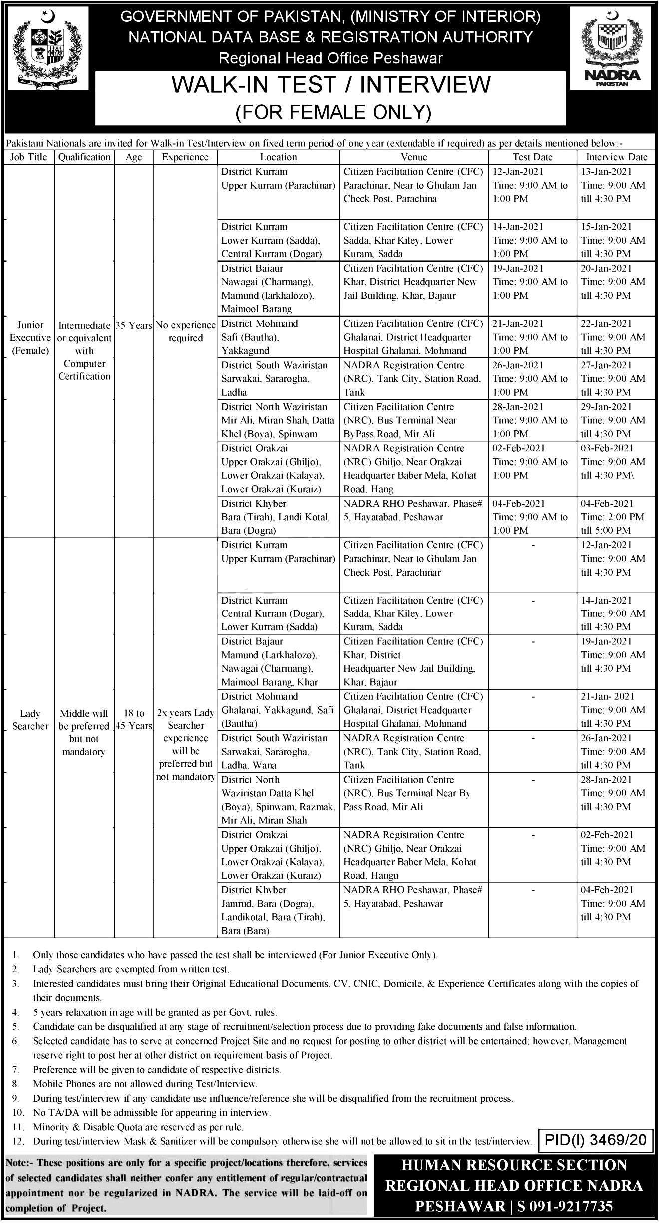 NADRA Jobs 2021 Junior Executive Application Form Interview Schedule