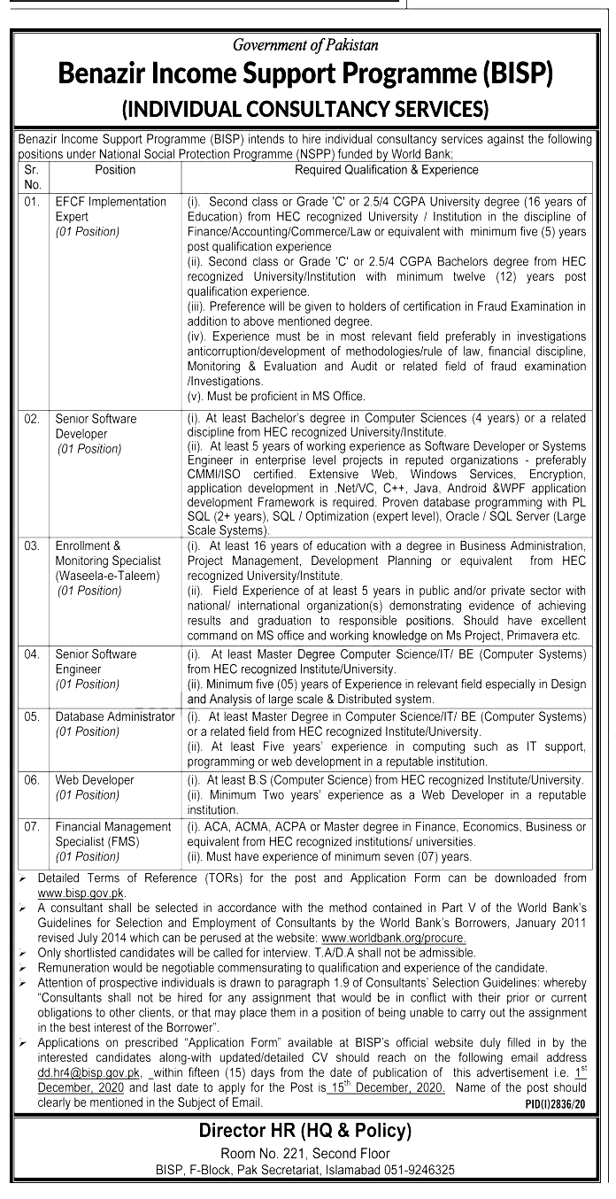 BISP National Social Protection Programme Jobs 2021 Requirements Apply Online Last Date