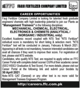FFC Management Trainees NTS Jobs 2021 Application Form Roll No Slip Test Date